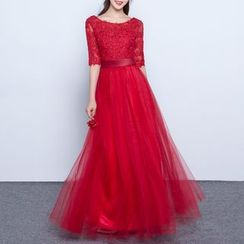 Luxury Style - Lace Appliqué Elbow Sleeve A-Line Evening Gown