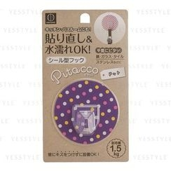 小久保 - Reusable Adhesive Hook (Purple Pattern)