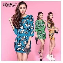 Tang House - Set: Leaf Pattern Knit Top + Knit Skirt