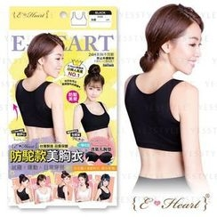 E‧Heart - Beauty Bra-Back Support (Black) (S)