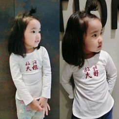 Happy Lala - 儿童长袖刺绣T恤