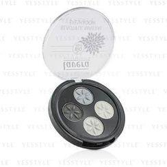 Lavera - Beautiful Mineral Eyeshadow Quattro - # 01 Smoky Grey