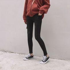 CosmoCorner - Ripped Skinny Jeans