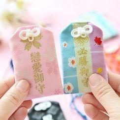 Cute Essentials - Japanese Amulet keychain