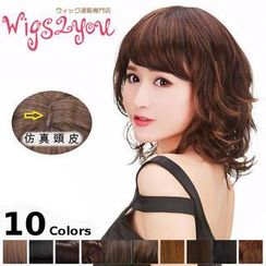 Wigs2You - Medium Full Wig -  Wavy