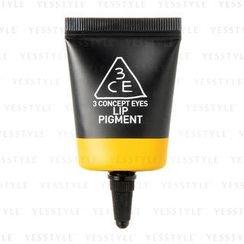 3 CONCEPT EYES - Lip Pigment (Wild Yellow)