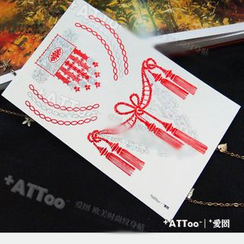 Attoo - Waterproof Temporary Tattoo