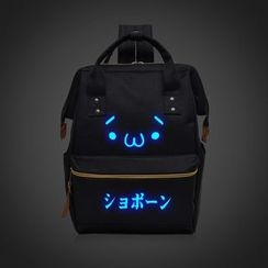 Super Duper - 夜光印花帆布背包