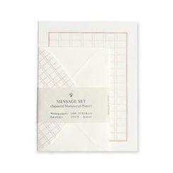 iswas - Squared Manuscript Paper Letter Set - (S)