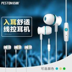 Peston - Earphones with Microphone