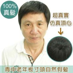 Clair Beauty - Human Hair Men's Full Wig