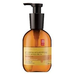 illi - Intensive Moisture Body Oil 200ml