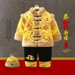 KUBEBI - Kids Set: Chinese Jacket + Pants + Beanie