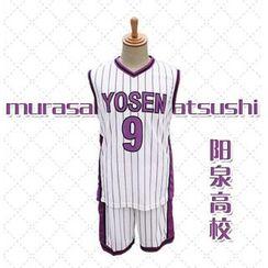 Comic Closet - Kuroko's Basketball Murasakibara Atsushi Cosplay Costume