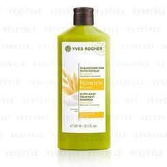 Yves Rocher - Nourishing Shampoo