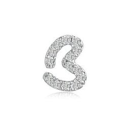 MBLife.com - Left Right Accessory - 9K White Gold Initial 'B' Pave Diamond Single Stud Earring (0.04cttw)