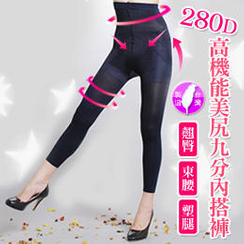 Beauty Focus - High-Waist Shaping Leggings