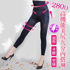 Beauty Focus - 280D高機能平腹美尻內搭九分褲2337