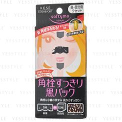 Kose - Softymo Black Pack for Nose & Face