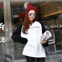 PIPPIN - Contrast Raglan-Sleeve Lettering Sweatshirt