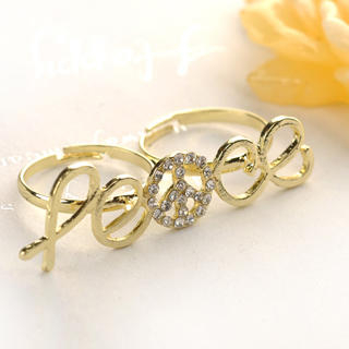 Fit-to-Kill - Double-ring Letter Ring