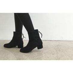 DAILY LOOK - Zip-Back Faux-Suede Ankle Boots