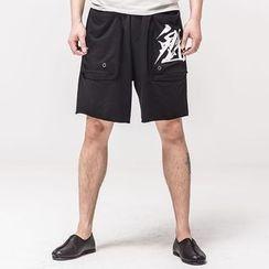 Ashen - Chinese-Word Printed Shorts
