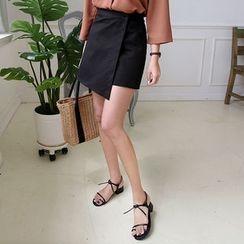 Envy Look - Asymmetric-Hem Wrap Skirt