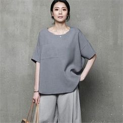 HALUMAYBE - Drop-Shoulder Short-Sleeve Top