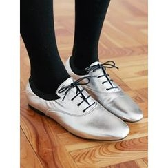 FROMBEGINNING - Contrast-Trim Lace-Up Sneakers