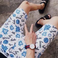 Fisen - Drawstring Printed Shorts