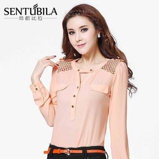 Sentubila - Crochet Shoulder Chiffon Blouse
