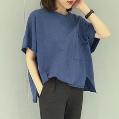 QZ Lady - Boxy T-Shirt