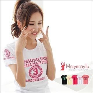 Maymaylu Dreams - Letter-Print T-Shirt