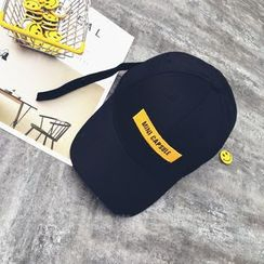 FROME - Lettering Cap