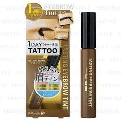 K-Palette - Lasting Eyebrow Tint (#01 Light Brown)