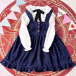 Rega - 荷葉邊下擺飾鈕扣背帶裙