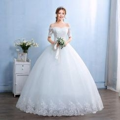 Caramelo - Maternity Off Shoulder Lace Trim Wedding Ball Gown