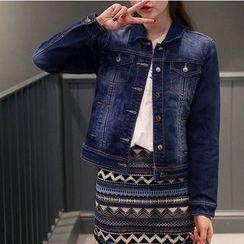 Denimot - Denim Jacket