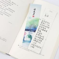 Neverland - Painted Bookmark Set