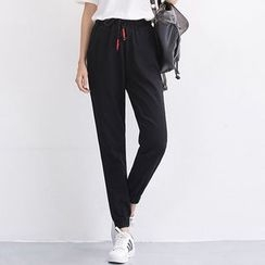 Isadora - Drawstring Gathered Cuff Pants