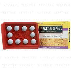 AOBO - QuFeng ChuShi Gutong Pill