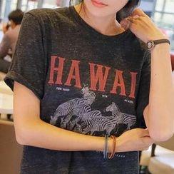 REDOPIN - Zebra Print T-Shirt