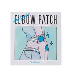 banila co. - Body Specialist Elbow Patch