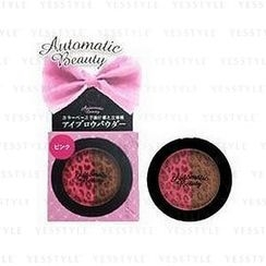 Dear Laura - Automatic Beauty Eyebrow Powder (Pink / Brown)