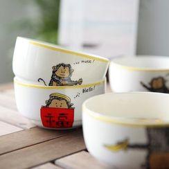 Kawa Simaya - Printed Bowl