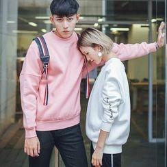 Simpair - Zip Back Couple Matching Sweatshirt