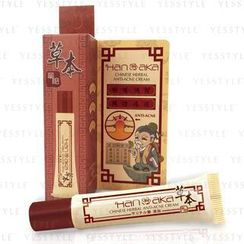 HANAKA - Chinese Herbal Anti-Acne Cream