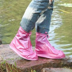 Homy Bazaar - Rain Shoe Cover