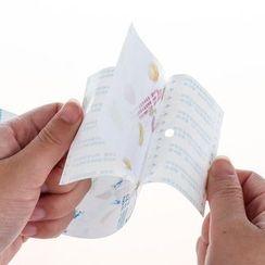 Yulu - Mosquito Paper